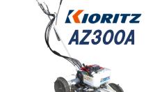 AZ300A-2