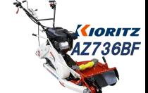 AZ736BF-1